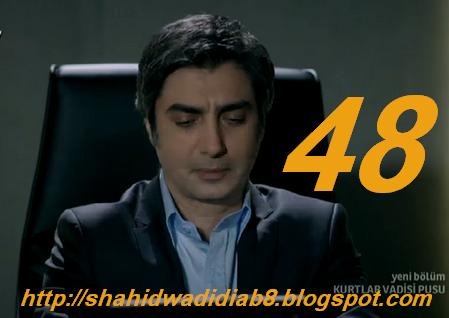 http://shahidwadidiab8.blogspot.com/2014/03/wadi-diab-8-ep-48-219.html