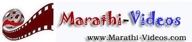 Online Marathi Songs l Marathi A to z Movies Songs l Marathi Mp3 Songs l Marathi mp4 videos