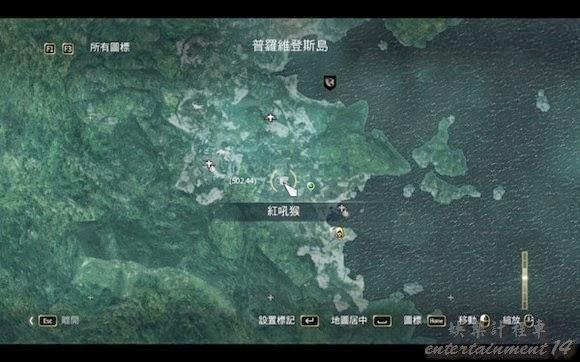 刺客信条4黑旗红吼猴在哪里 红吼猴的地点位置说明
