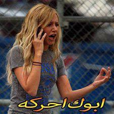 صور كومنتاتات فيس بوك عراقية روعة