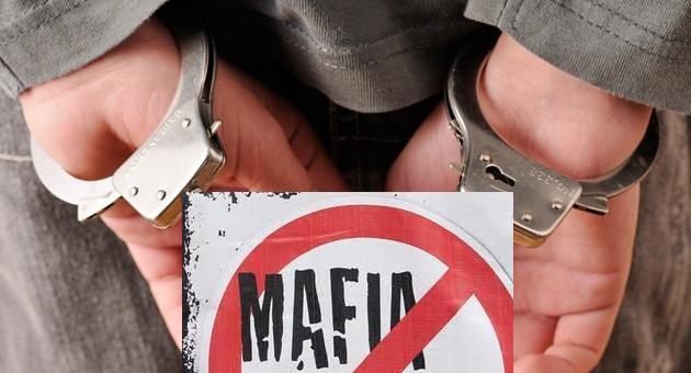 България престъпност грама Джеймс Пардю