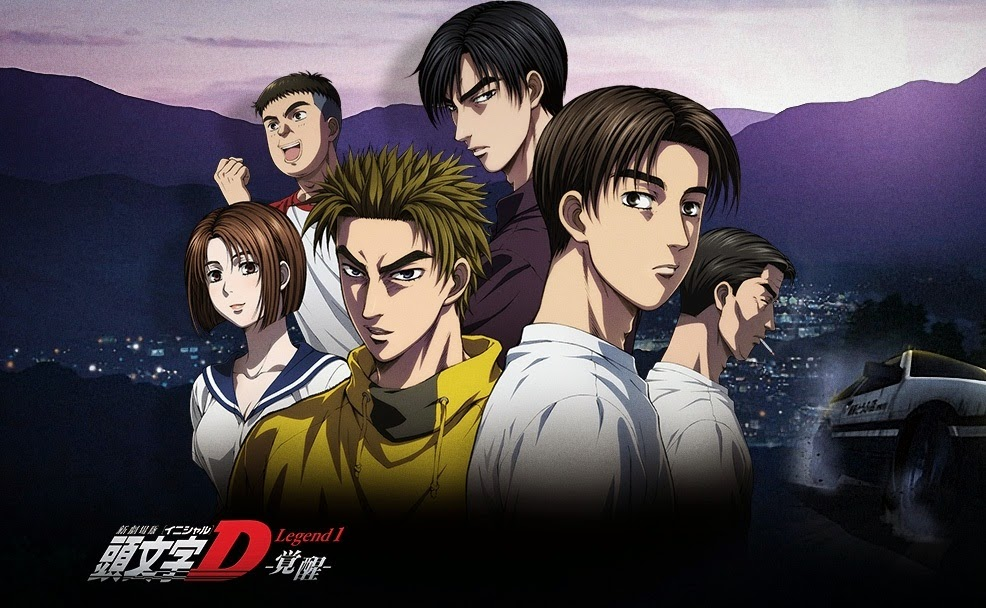 Initial D Anime Characters : Rosalyn s new initial d the movie legend