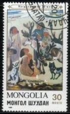 1989年モンゴル国 犬の切手