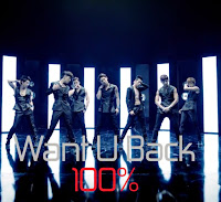 100%. Want U Back