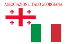Georgia in Puglia