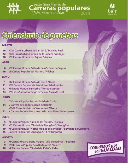 VI GRAN PREMIO DE CARRERAS POPULARES 2014