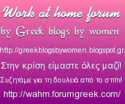 Work at home forum