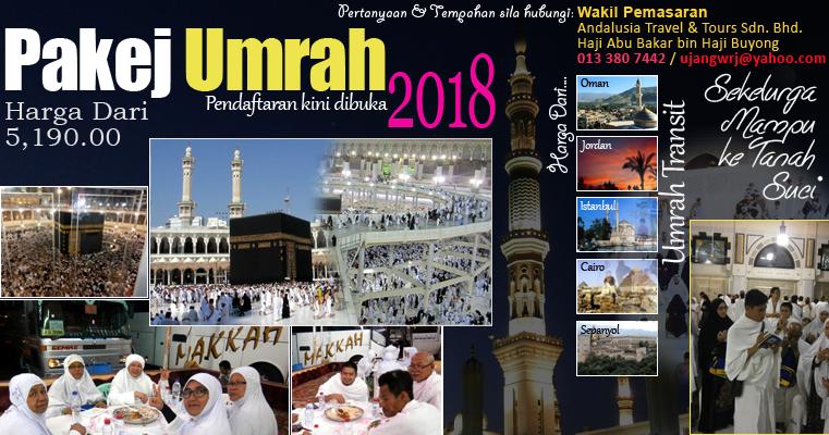 Pakej Umrah/Ziarah 2018