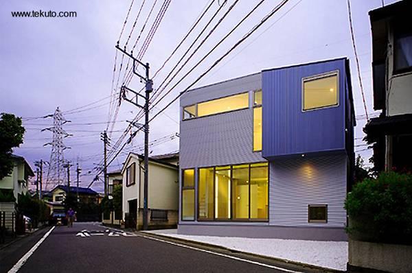Casa moderna japonesa hecha de aluminio