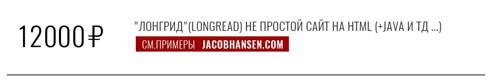 http://jacobhansen.com