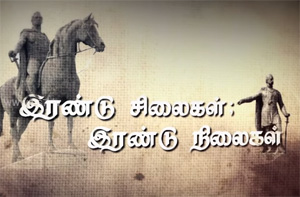 Do these British era statues still haunt us? 15-08-2015 Independence Day 2015 Special News7 Tamil Show