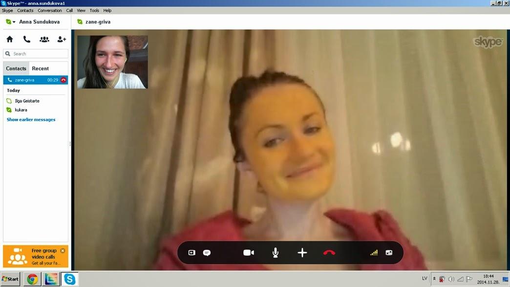 молодая девушка по скайпу с женщиной форум собрались