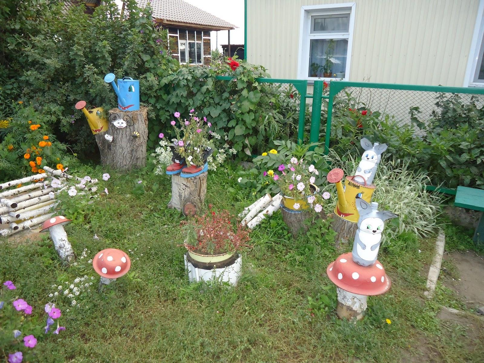 Чем можно украсить двор своими руками 191