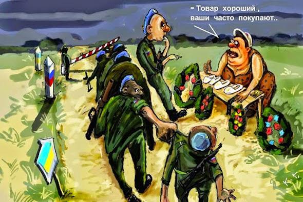 Произошло боевое столкновение в районе Орлово-Ивановки. Террористы понесли потери и отступили, - штаб АТО - Цензор.НЕТ 6979