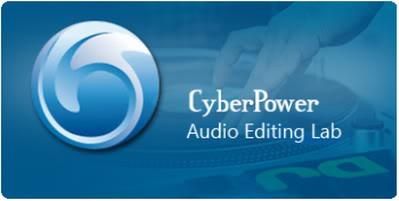 برنامج تعديل الصوت CyberPower Audio Editing Lab لتعديل الصوتيات واضافة المؤثرات