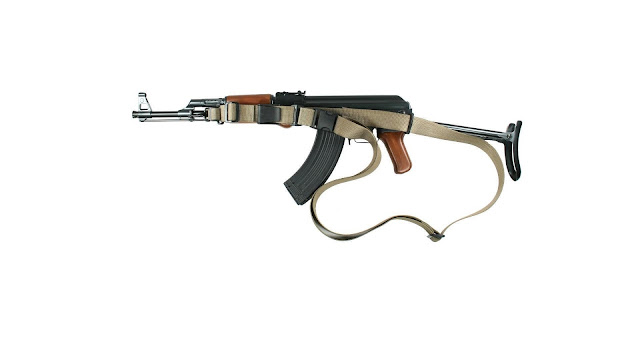 Assault Rifle Weapon Wallpaper