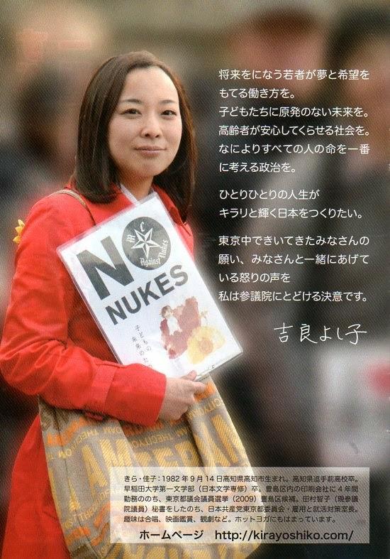 http://kirayoshiko.com/