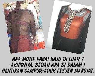 Wanita Islam, Tolong Berhenti Tempah Baju Kurung Jarang !
