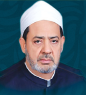sheekha al-azhar