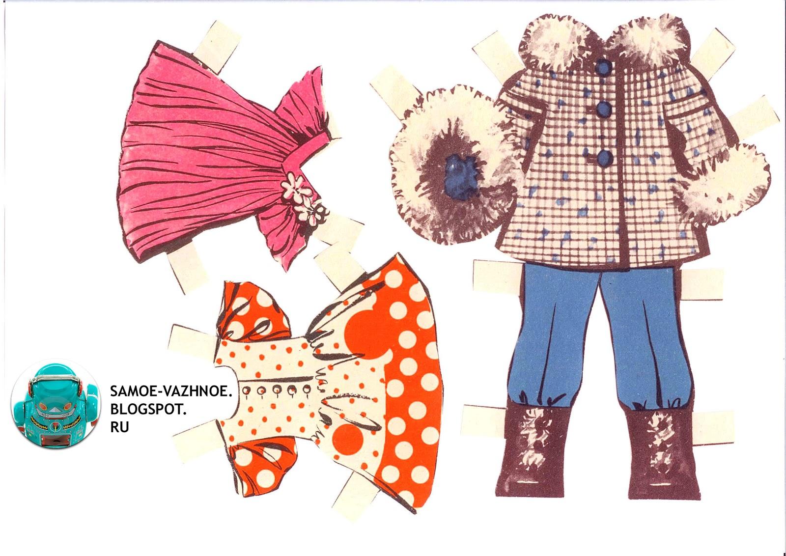 Бумажные куклы картонажник СССР