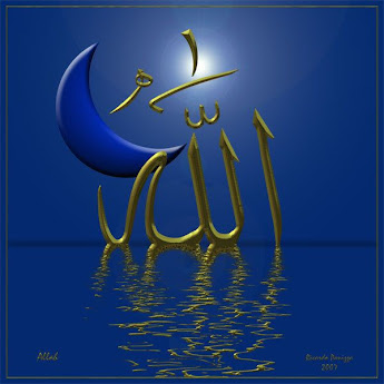 Islam, mi religión. Allah'u Akbar - La ilaha illa Llah.