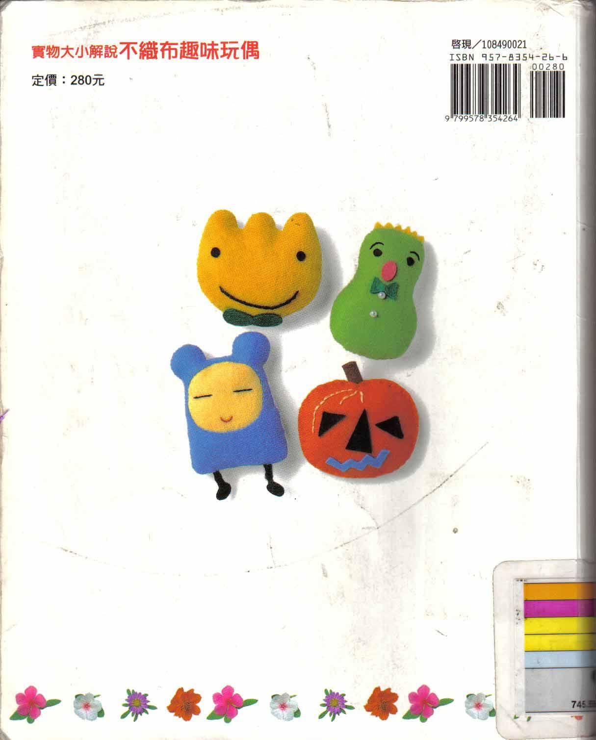 revista japonesa Bichos de feltro