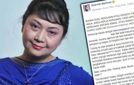 Sikap biadap nurse Hospital Kuala Pilah buat Pelakon Shahriza Mahmud bengang