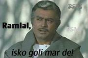 Ramlal