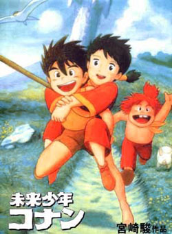 Future Boy Conan 1978 poster