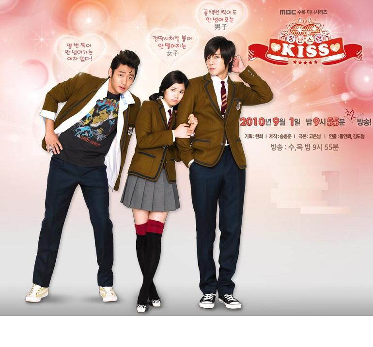 Mischievous Kiss Korean Drama 2010