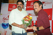 Hrudaya Kaleyam Success meet at Kalamandir-thumbnail-12