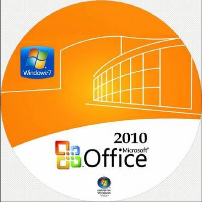 Microsoft Office 2010 Professional Plus Rtm 32bit Buat