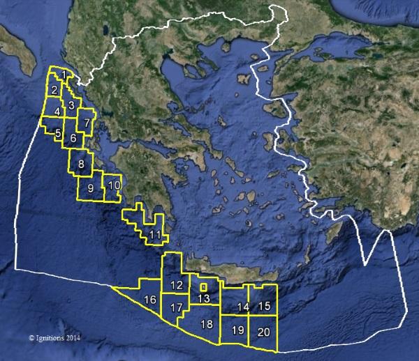 Διεθνής διαγωνισμός για τα 20 θαλάσσια οικόπεδα της Ελληνική ΑΟΖ.