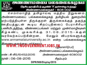 Applications are invited for Professor in Thirukkural Chair Annamalai University Chidambaram