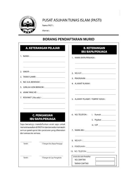 Pendaftaran Pelajar PASTI