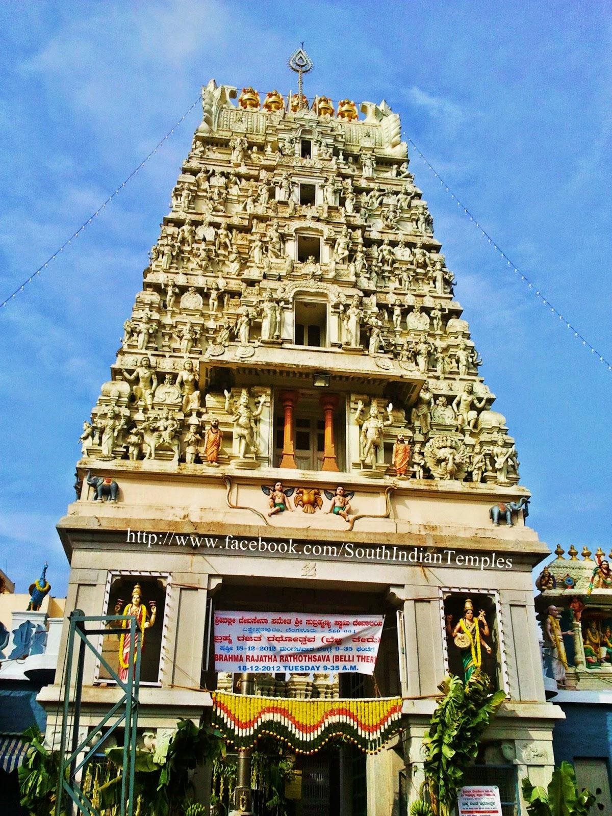subramyana vvpuram