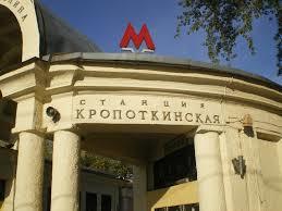 metro station  mosqou