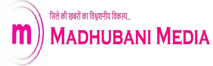 Madhubani Media