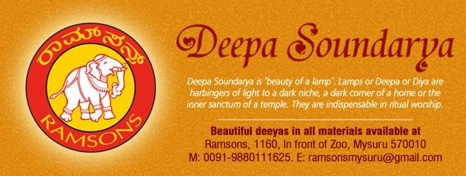 Deepa Soundarya - Lamp Aesthetics