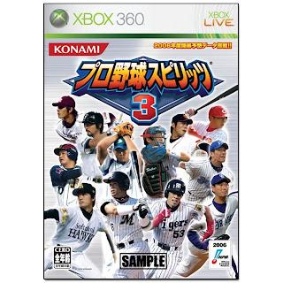 [Xbox360] Pro Yakyuu Spirits 3 [プロ野球スピリッツ3] ISO (JPN) Download