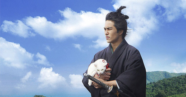 映画 猫侍 南の島へ行く