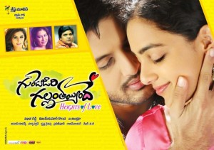 Gunde Jaari Gallanthayyinde 2013 Telugu Full Watch Free Movie Online