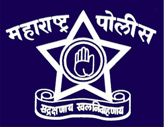 mahapolice online recruitment 2013
