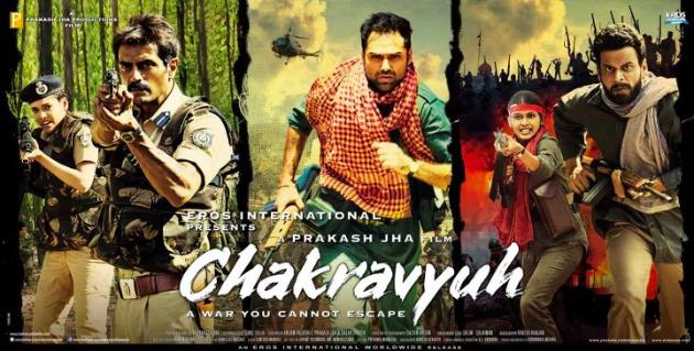 chakravyuh3.jpg