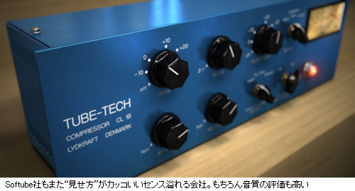 Softube TUBE-TECH CL1B