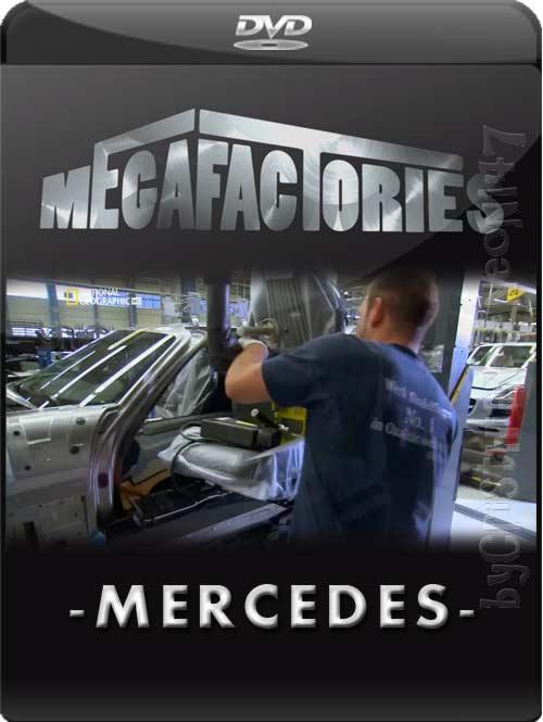 Megafactorias (Megafabricas): Mercedes (Español Latino) (HD 720p) (Audio AC3 5.1) (2011) (partes de 450 MB y 1 LINK) (Mirrors) (Impresionante calidad)