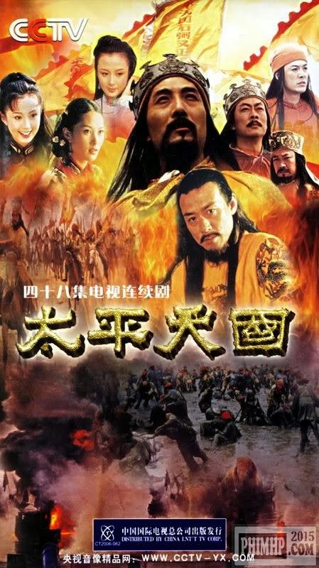 poster Thái Bình Thiên Quốc