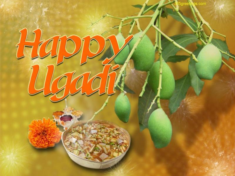 Ugadi Festival Kannada both for festivals as well