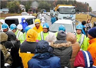 災害廃棄物の試験焼却による焼却灰の埋め立てに反対する市民