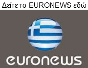 http://gr.euronews.com/news/streaming-live/